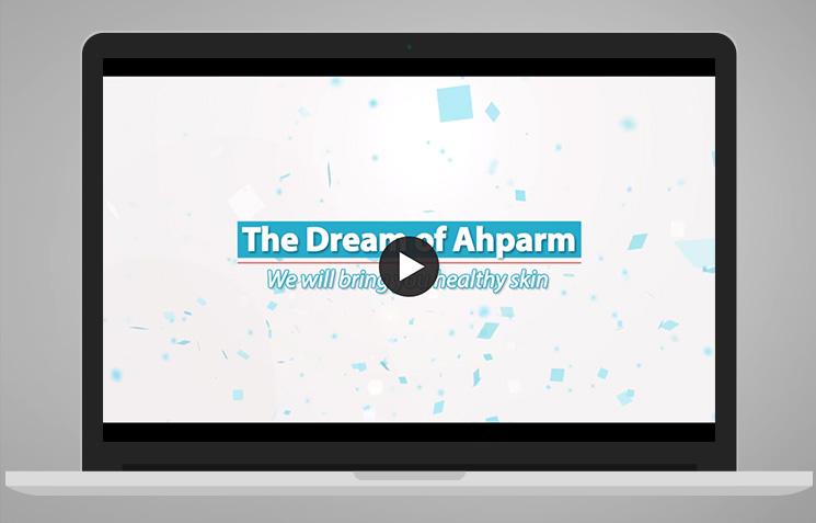 apham 마케팅본 홈페이지 제작 이미지