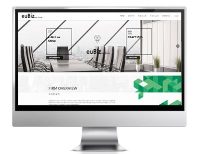 eubiz 중소기업 바우처사업 홈페이지 제작 Korea homepage design company