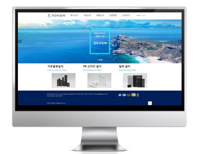 hd 중소기업 바우처사업 홈페이지 제작 Korea homepage design company